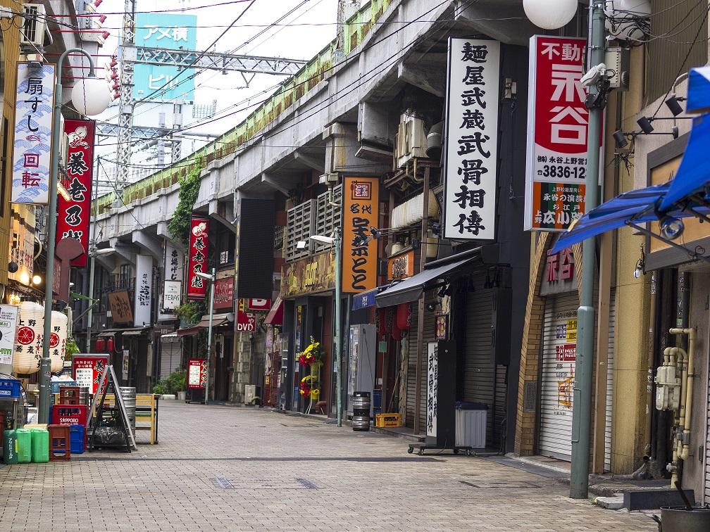 street in Japan